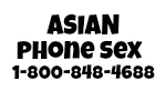 Asian Phone Sex 1-800-848-4688